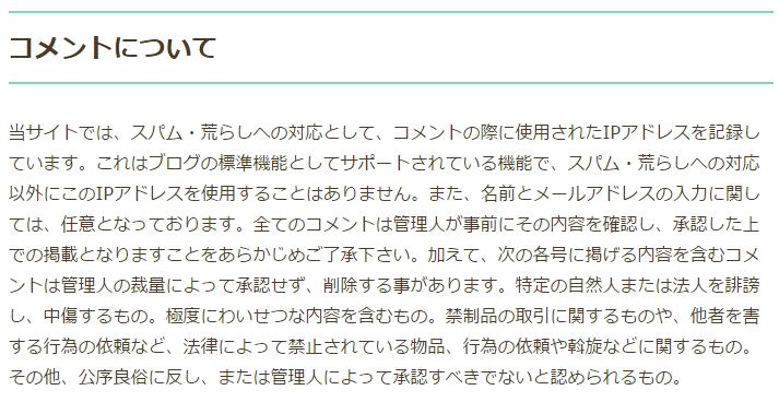 2016-02-23_05h20_57