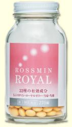 ロスミンローヤル