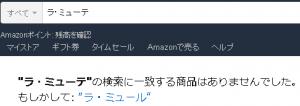 2016-10-27_14h04_59